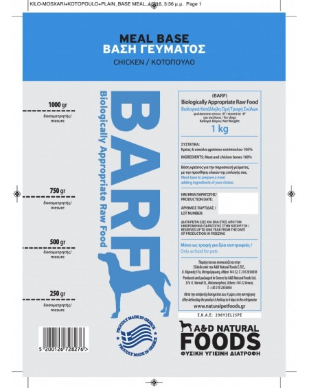 Meal Base-Βάση Γεύματος 1 kg