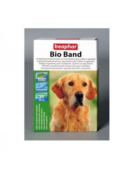 BioBand Collar 65cm